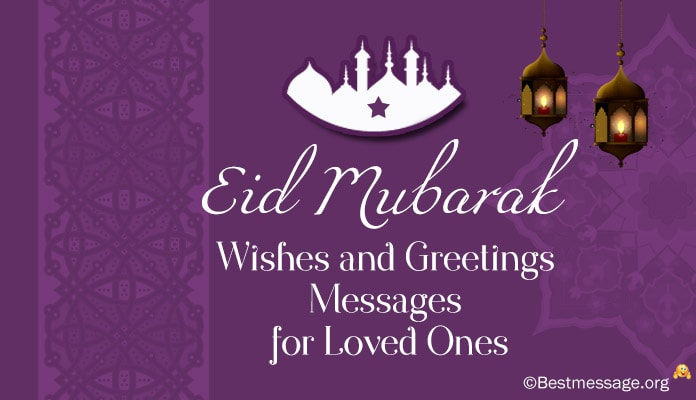 Warm eid mubarak wishes and messages to send greetings on eid ul fitr mubarak wishes messages and quotes m4hsunfo