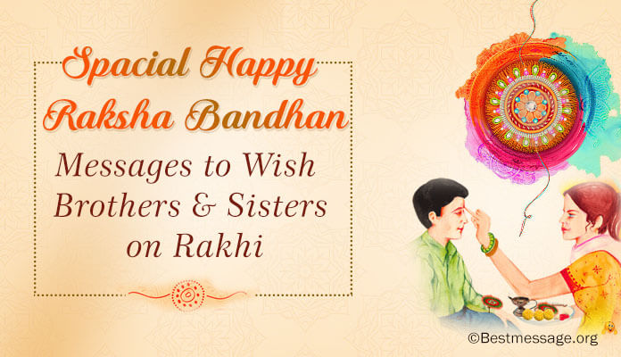 Happy Raksha Bandhan Wishes Messages for Brother and Sister