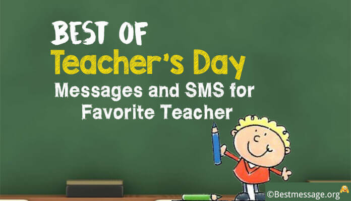 teachers day sms Messages for best teacher