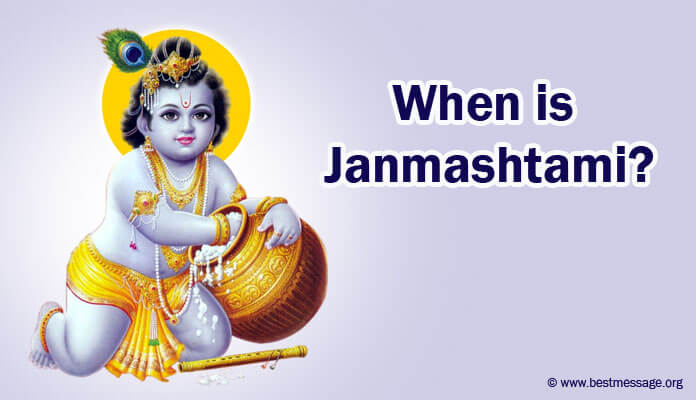 When is Janmashtami 2017, 2018, 2019