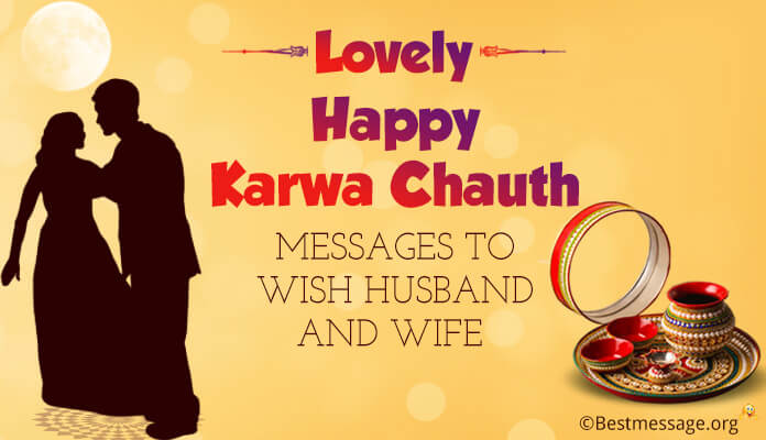 Karwa Chauth messages Husband and Wife