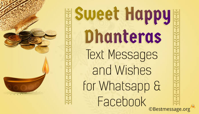 Sweet Happy Dhanteras Messages SMS, WhatsApp & Facebook to Wish Happy Dhanteras