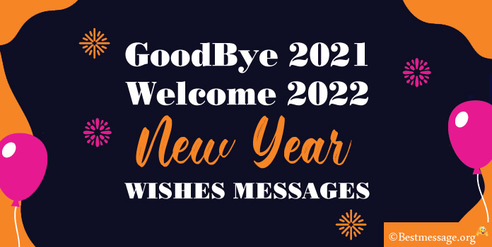 GoodBye 2019 Welcome 2020 New Year Wishes Messages