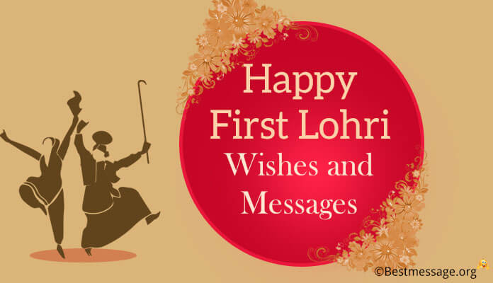 First Lohri Wishes, Messages New Couple, Lohri Wishes Image
