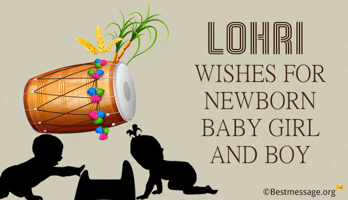 Lohri Wishes Baby Girl Boy Hindi Newborn Baby Lohri Greetings Text Messages