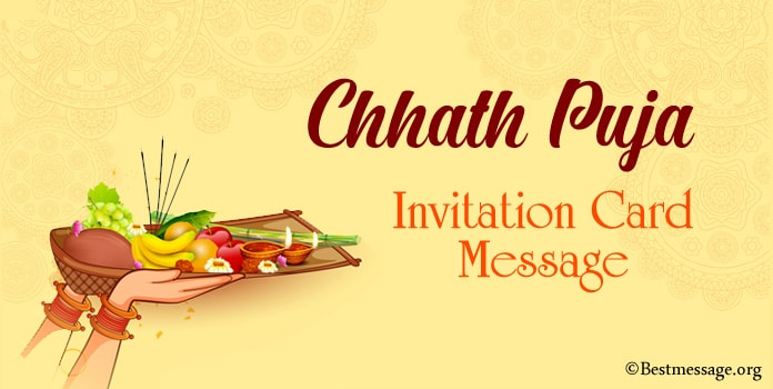 Chhath Puja Invitation Message, Chhathi Invitation Card