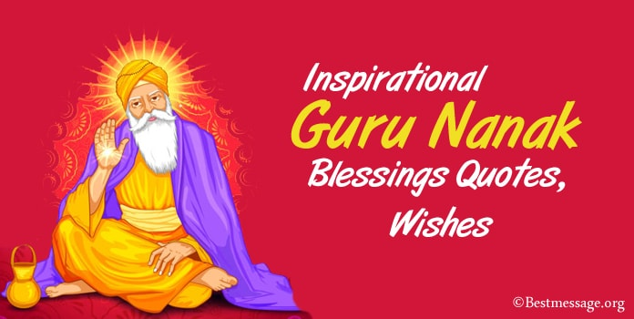 Guru Nanak Blessings Quotes, Guru Nanak Wishes