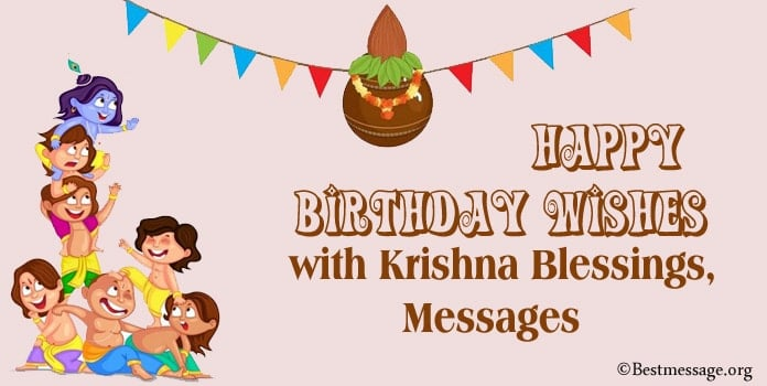 Happy Birthday Wishes with Krishna Blessings, Janmashtami Messages