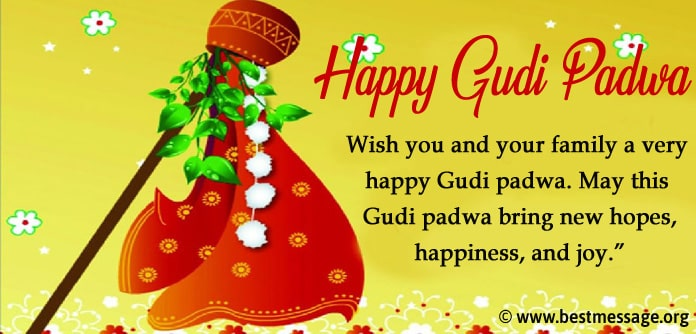 Happy Gudi Padwa Pictures Messages - Gudi Padwa festival Wishes
