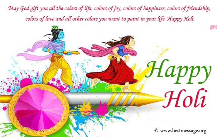 Holi Messages for Friends - Holi Wishes Text