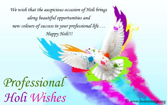 Holi Wishes pics, images, photos