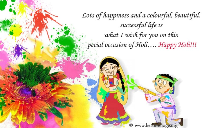 Happy Holi Wishes Images, Holi Messages Greetings Pictures