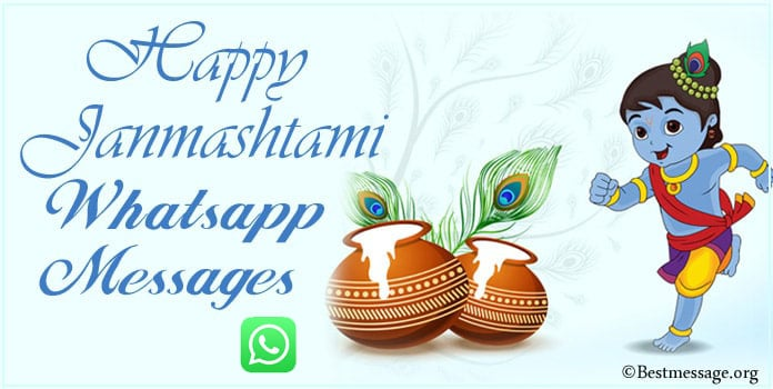 Krishna Janmashtami Whatsapp Messages, Lord Krishna Whatsapp Status