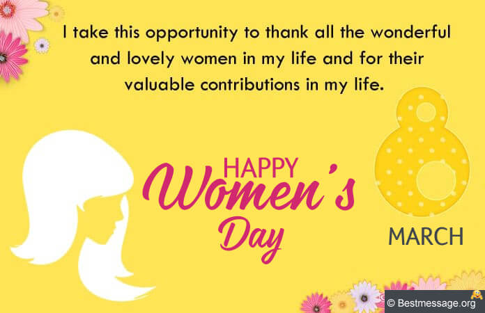 Happy Women's Day Wishes With Images Messages, Quotes