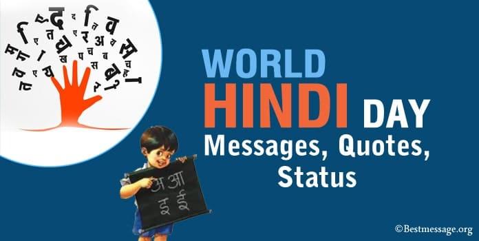 World Hindi Day Messages, Hindi Diwas Quotes, Status Images