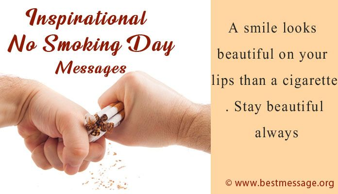 Inspirational No Smoking Day Messages, Wishes Greetings