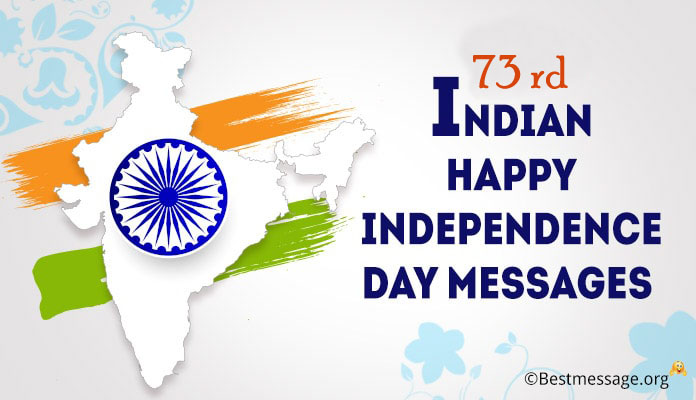 72nd Indian Happy Independence Day 2018 Messages 15 August 2018 Wishes