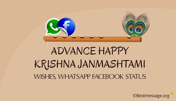 Advance Janmashtami 2018 Wishes Messages, Advance Happy Janmashtami Status Messages, Krishna Greetings