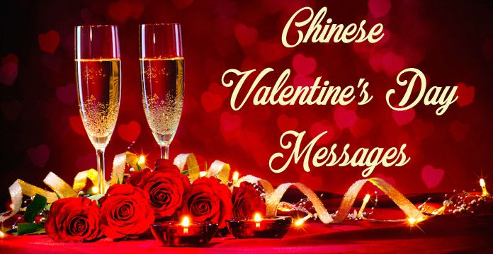 Chinese Valentine's Day Messages, Greetings and Wishes