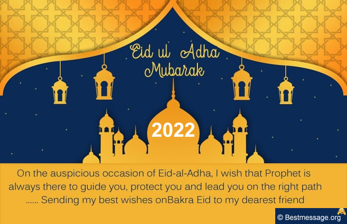 Happy Bakrid Wishes, Bakrid Messages Quotes 2021