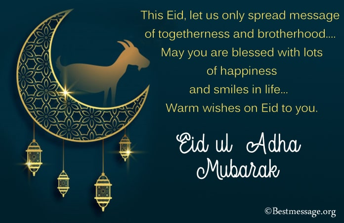 Happy Bakrid Messages, Eid al-Adha Wishes 2021