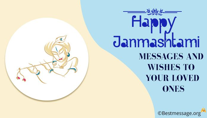 Happy Janmashtami Messages 2018 - Happy Krishna Janmashtami wishes image for loved ones