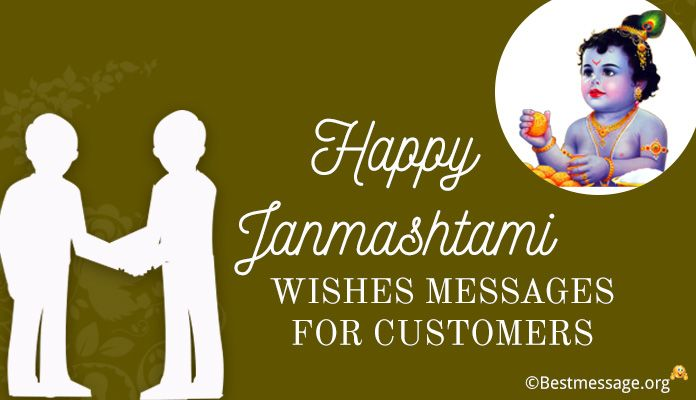 Happy Janmashtami Messages for Customers. Hindi and English Janmashtami Wishes 2018