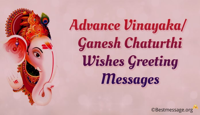 Advance Vinayaka/ Ganesh Chaturthi Wishes, Greetings Image Messages
