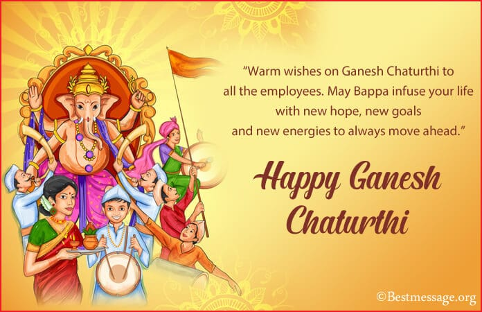 Happy Ganesh Chaturthi Wishes Images, Messages