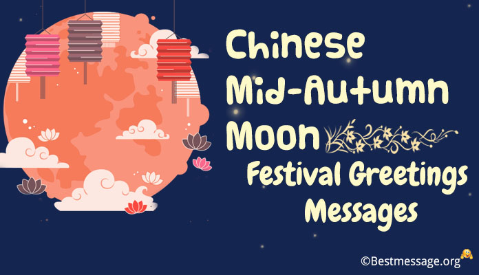 Chinese Mid-Autumn Moon Festival Messages, Mid-Autumn Moon Sayings 24th September