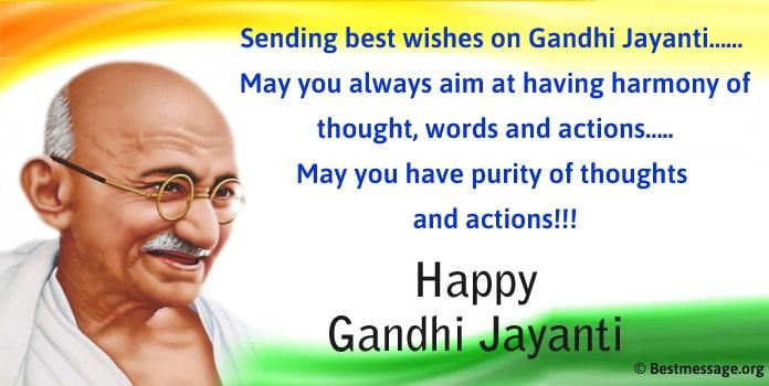 Mahatma Gandhi Jayanti Wishes Images