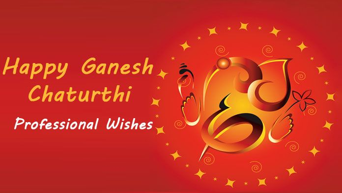 Ganesh Chaturthi Professional Wishes, Happy Vinayaka chaturthi Messages 2018