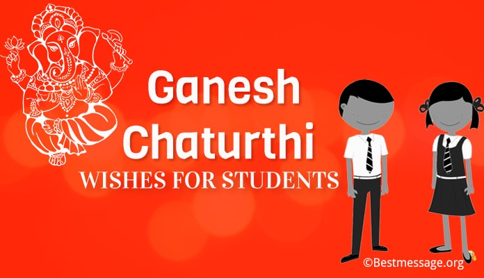 13 SeptemberGanesh Chaturthi Wishes Image, Vinayaka Messages for Students