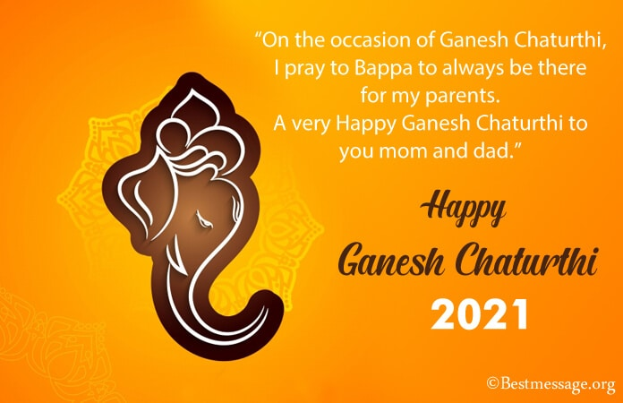 Ganesh Chaturthi Messages With Images