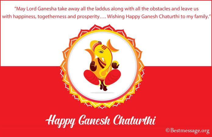 vinayaka chaturthi Messages Wishes Images