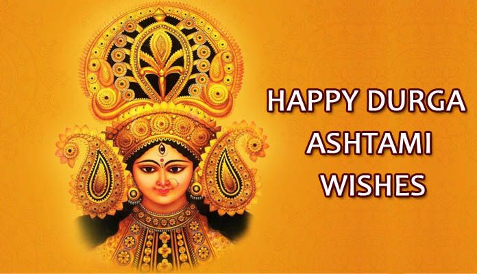 Maha Saptami Text Messages - Durga Ashtami Wishes Greetings Image