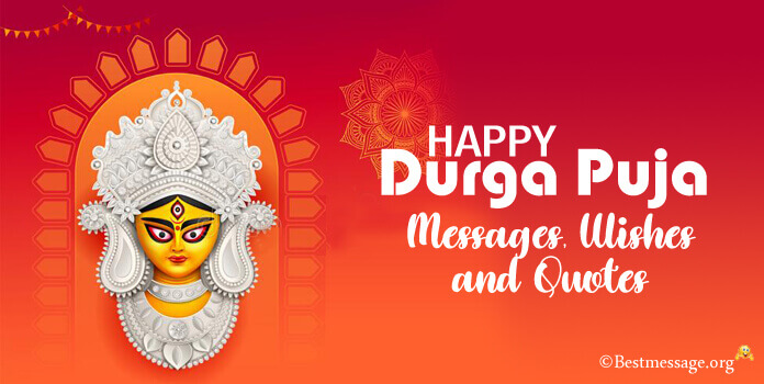 Durga Puja Wishes Images – Happy Durga Puja Greeting Messages