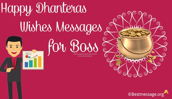 Boss Happy Dhanteras Wishes Messages - Dhanteras Greeting Cards Image