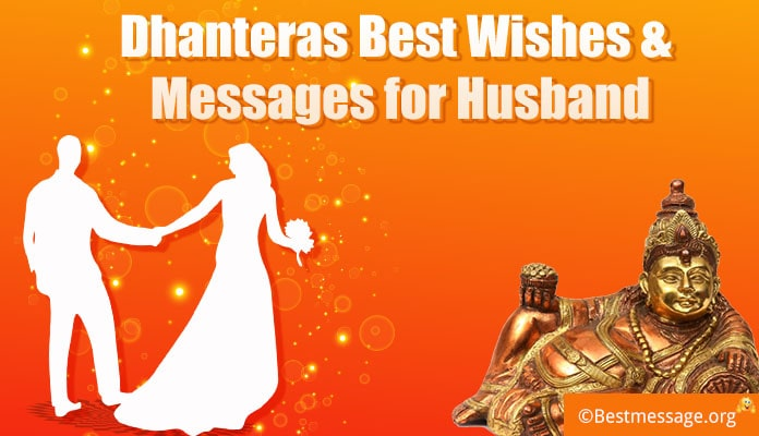 Husband Dhanteras Best Wishes Image - Dhanteras Greetings Messages for Husband