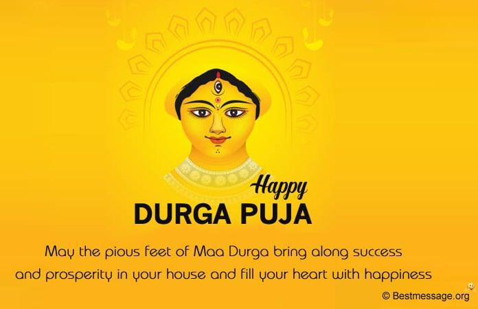 Durga Pooja wishes, Durga Quotes Messages