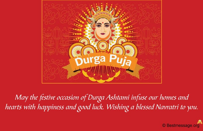 Happy Durga Ashtami 2021 Messages, Wishes Image, Photos