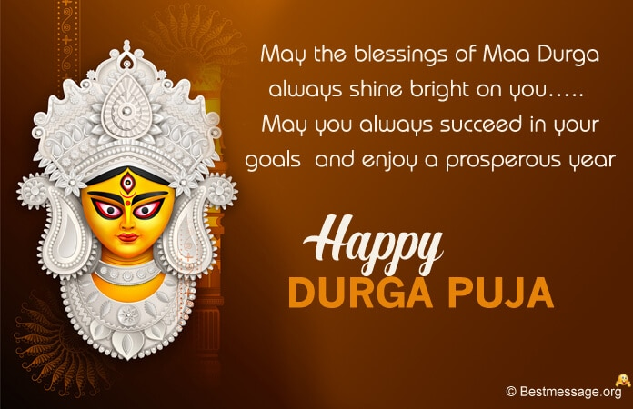 Happy Durga Puja 2021 Wishes Messages Images, Photo