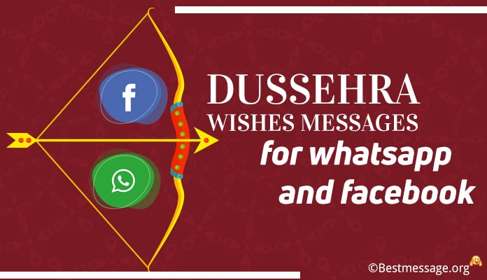 Dussehra Status - Dussehra Whatsapp Status, Facebook Messages
