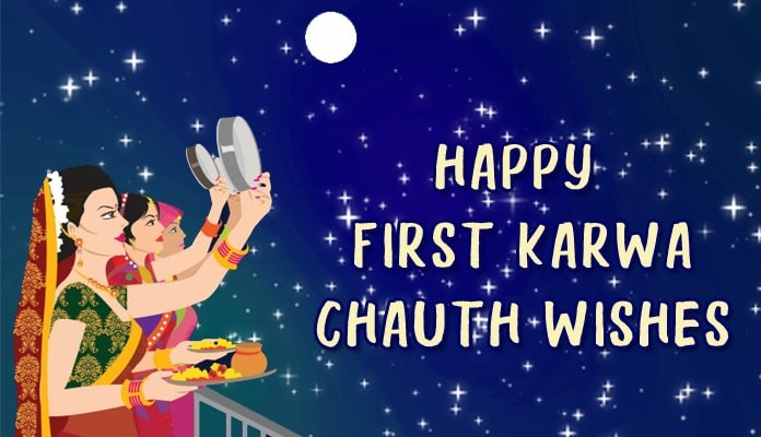 Happy First Karwa Chauth Wishes Messages, Status