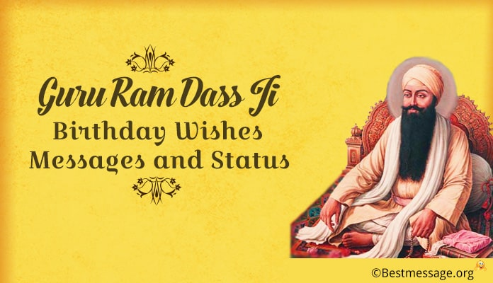 Guru Ram Dass Ji Birthday Wishes Messages and Status, Image