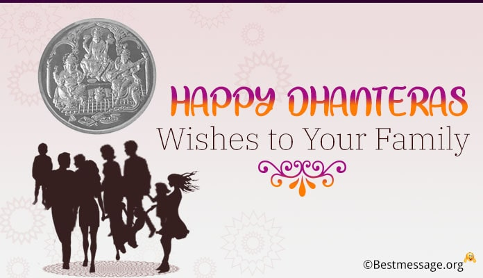 Happy Dhanteras Wishes to Family – Dhanteras Messages Greetings Image
