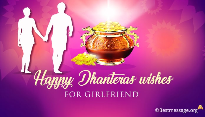 Girlfriend Happy Dhanteras Wishes - Dhanteras Hindi, English Messages
