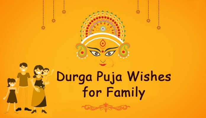 Durga Puja Family Messages - Durga Puja Family Wishes Greeting Image photo