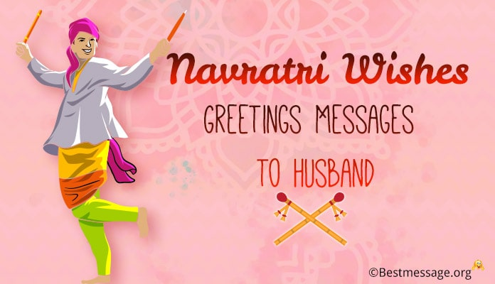 Shubh Navratri Wishes to Husband - Navratri Greetings Messages Hindi, English