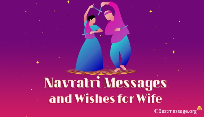 Navratri Messages for Wife - Navratri 2018 Best Wishes Greetings Images